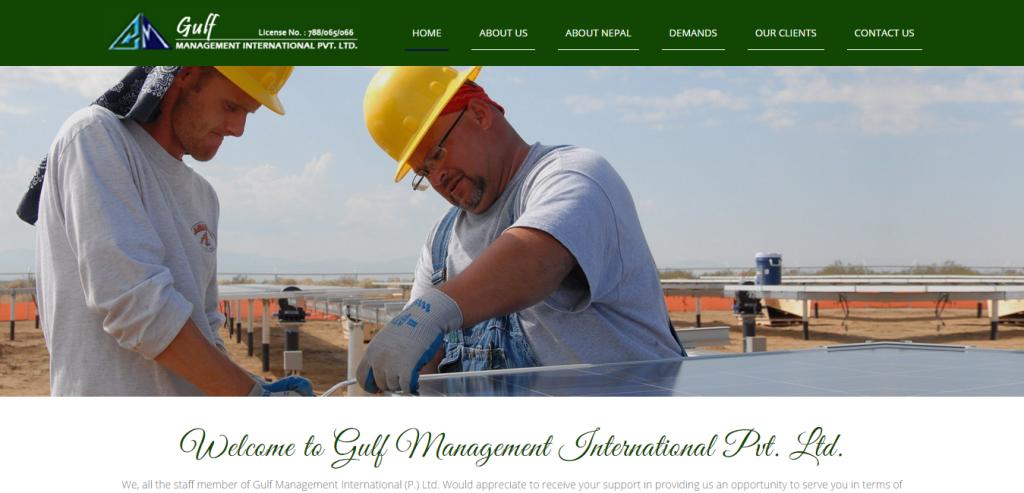 Gulf Management International Pvt. Ltd.