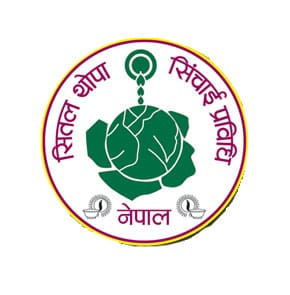sital-logo